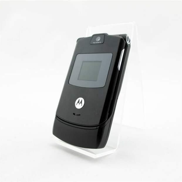 Motorola RAZR V3 Schwarz