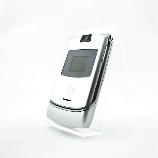 Motorola RAZR V3 Silber