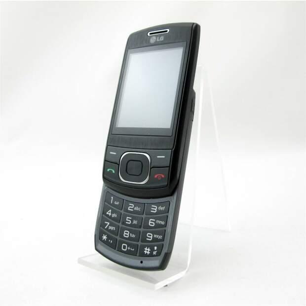LG GU230 Dimsum schwarz