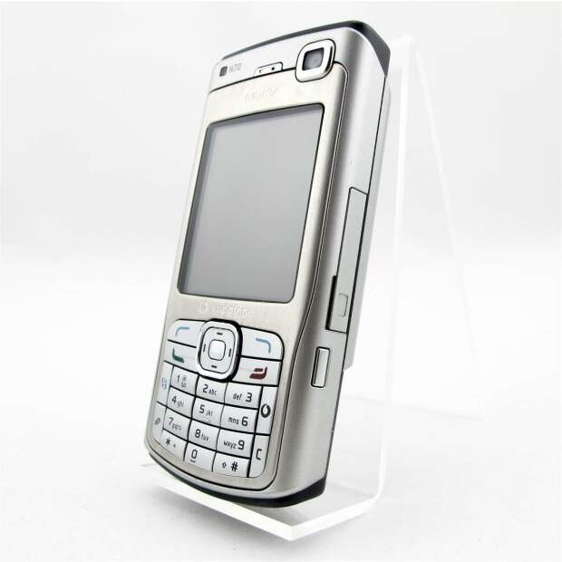 Nokia N70 Silver Gut